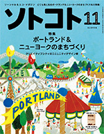 201411_cover