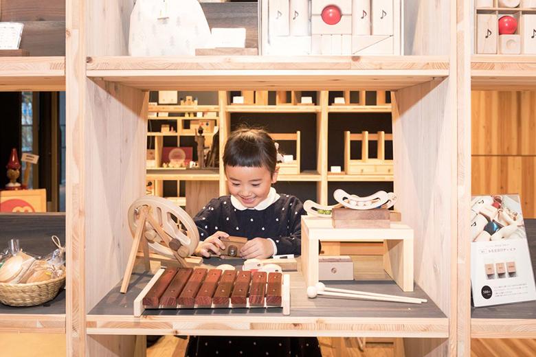 キシル 名古屋店